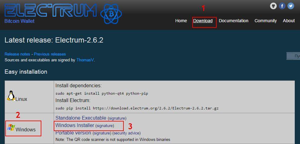 Изображение - Как открыть счет для криптовалюты kak-otkryt-schet-v-bitkoinah1