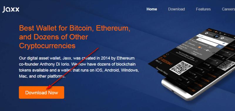 Изображение - Как открыть счет для криптовалюты kak-otkryt-schet-v-bitkoinah4-e1524391968576