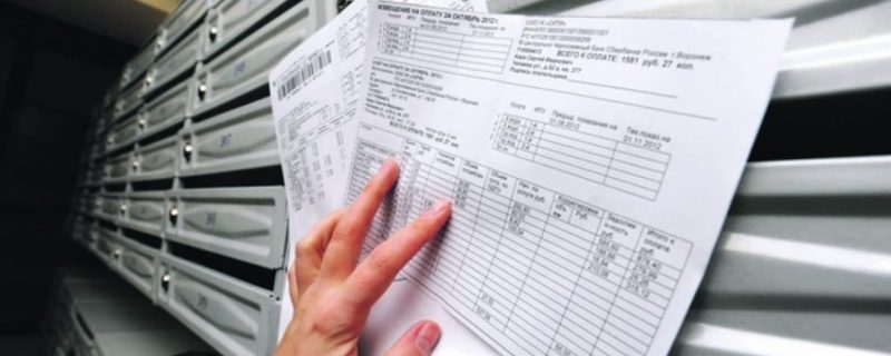 заявление на разделение лицевого счета по оплате коммунальных услуг