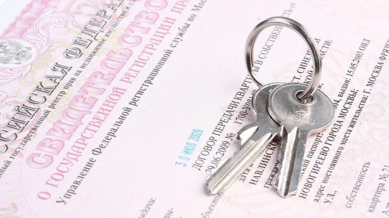 открытие лицевого счета для оплаты коммунальных услуг