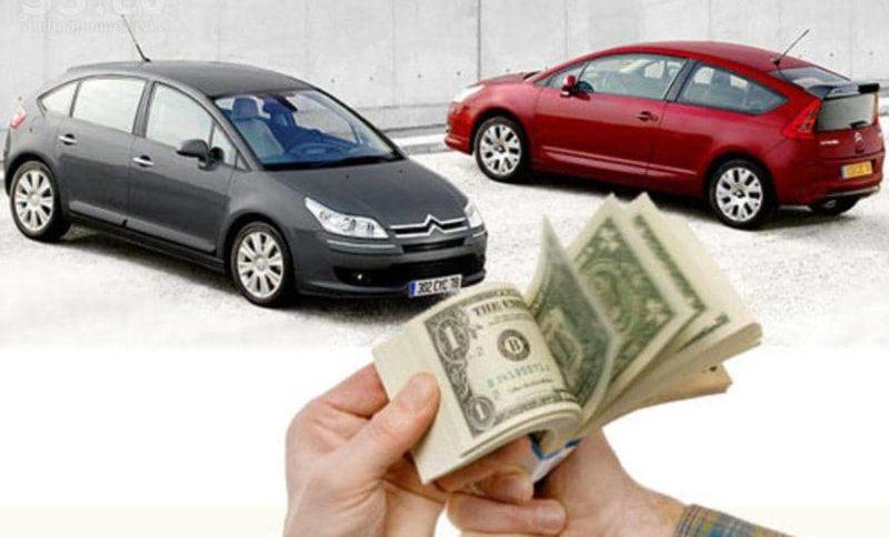 купить машины конфискованные банками