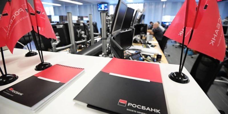открыть расчетный счет для ИП Росбанк