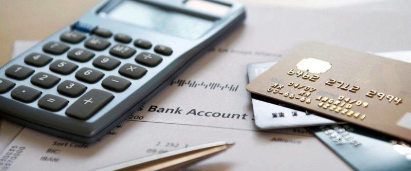 открытие лицевого счета в банке