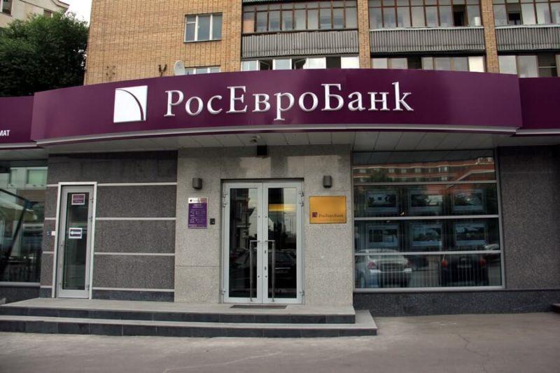 Изображение - Проценты по вкладам росевробанка vklady-rosevrobanka.2-e1525032811938