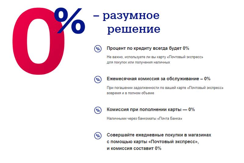 Изображение - Какие банки выдают кредитные карты banki-vydajushhie-kreditnye-karty3