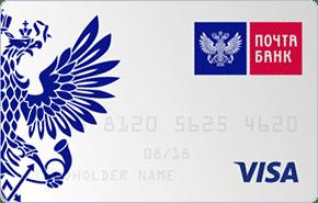 Изображение - Какие банки выдают кредитные карты banki-vydajushhie-kreditnye-karty4