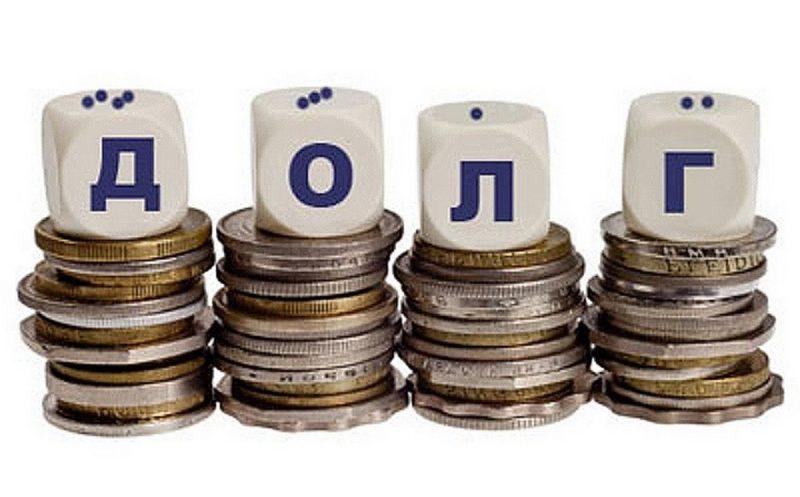 Коммунальную задолженность можно выплачивать в рассрочку – как оформить и куда обращаться?