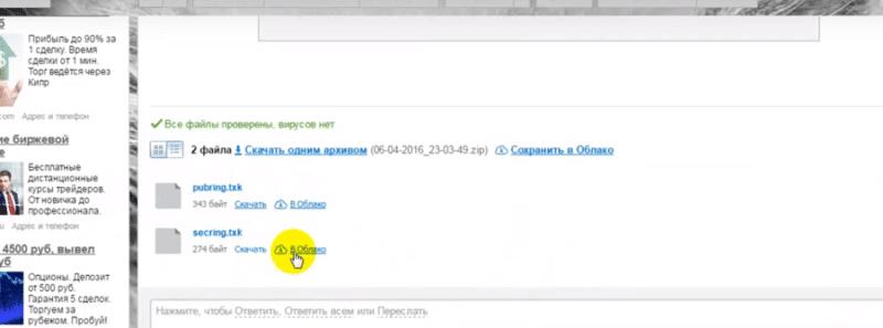 брокер Открытие демо счет Квик