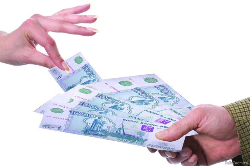 где взять деньги в долг срочно