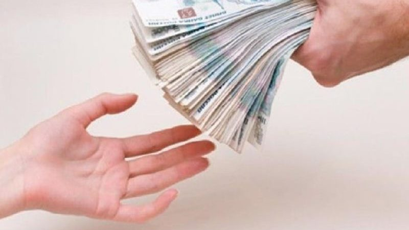 срочные деньги в долг
