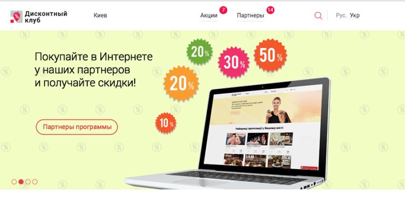 Изображение - Золотая карта от приватбанка karta-gold-privatbank-uslovija6-e1526257494427