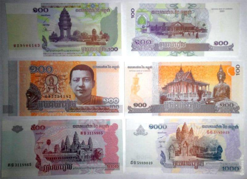 Изображение - Какая самая дешевая валюта в мире samaja-deshevaja-valjuta-v-mire.1-e1526205580629