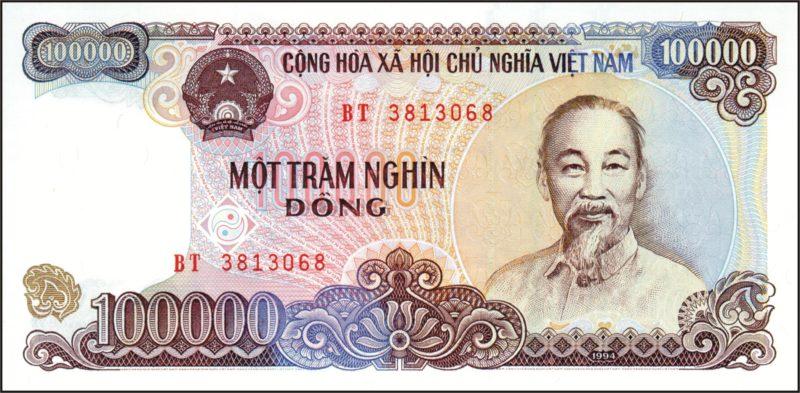 Изображение - Какая самая дешевая валюта в мире samaja-deshevaja-valjuta-v-mire.10-e1526205630577