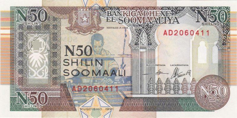 Изображение - Какая самая дешевая валюта в мире samaja-deshevaja-valjuta-v-mire.3-e1526205357334