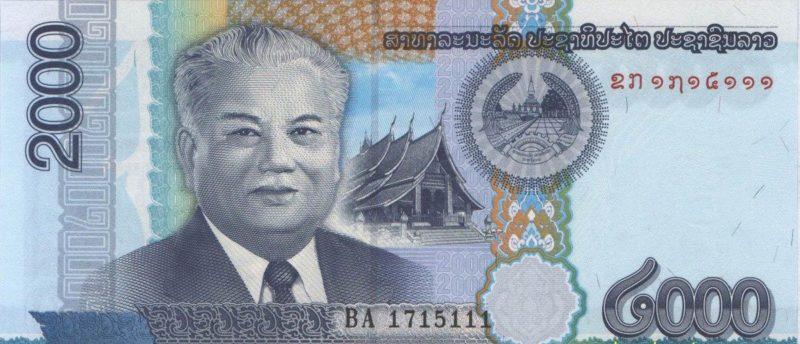 Изображение - Какая самая дешевая валюта в мире samaja-deshevaja-valjuta-v-mire.5-e1526910049542