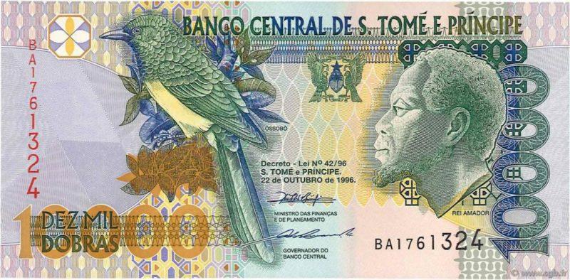 Изображение - Какая самая дешевая валюта в мире samaja-deshevaja-valjuta-v-mire.8-e1526205539882