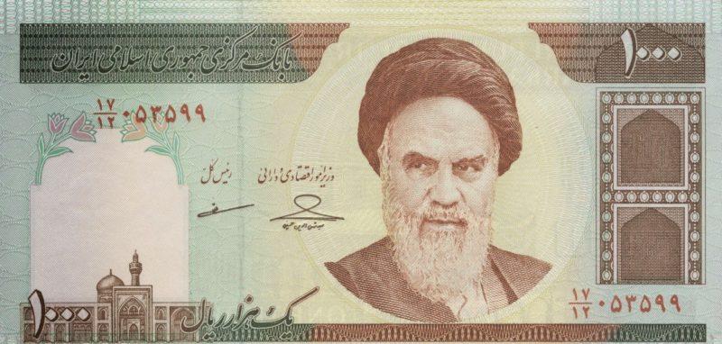 Изображение - Какая самая дешевая валюта в мире samaja-deshevaja-valjuta-v-mire.9-e1526205556687