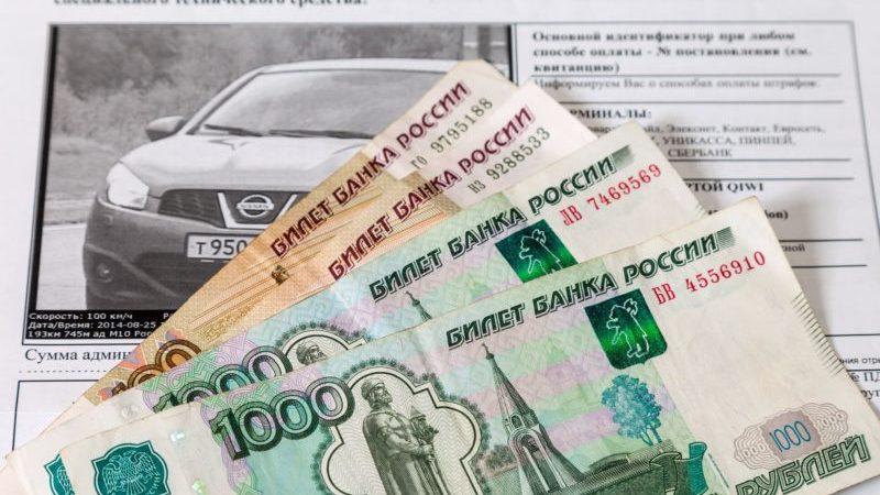 судебные приставы по штрафам гибдд Москва