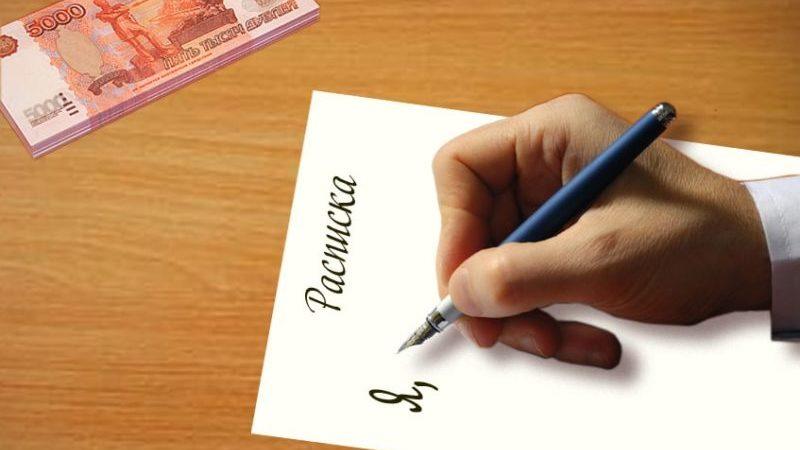 взыскание долгов по расписке