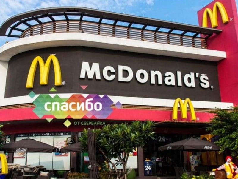 можно ли расплачиваться бонусами Спасибо от Сбербанка в Макдональдсе