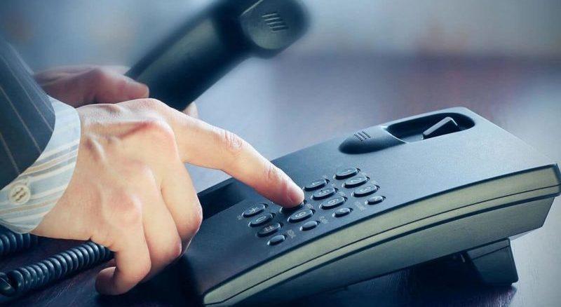 звонят из банка по чужому кредиту куда жаловаться