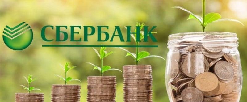 депозиты Сбербанка для юридических лиц ставки