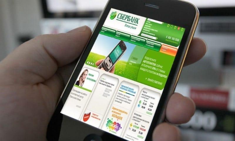 как не платить за мобильный банк Сбербанка