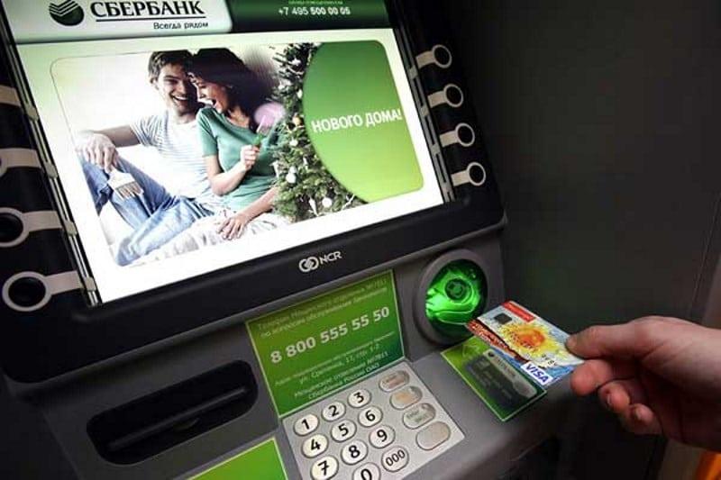 снять деньги с кредитной карты Сбербанка без процентов