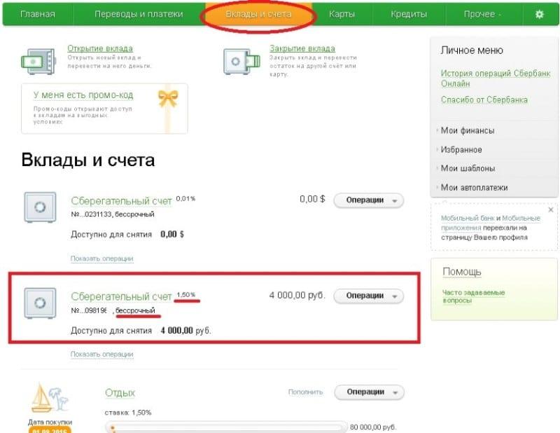 тойота бу в кредит в красноярске