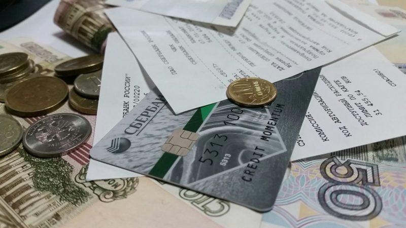 Изображение - Как уменьшить кредитный лимит по карте сбербанка kak-umenshit-kreditnyj-limit-po-karte-sberbanka1-e1532032353864