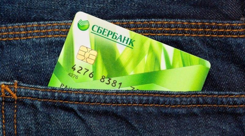 увеличение лимита по кредитной карте Сбербанка