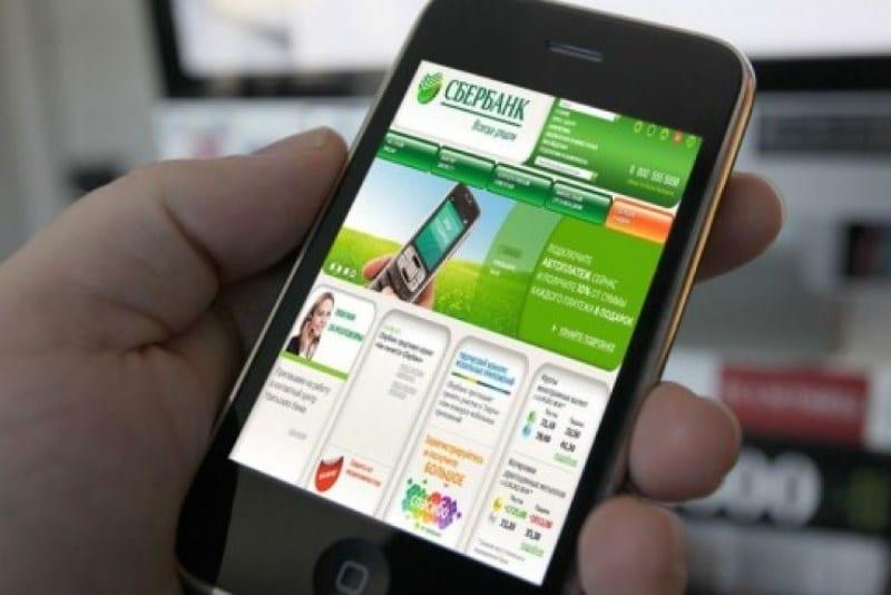 как узнать подключен ли мобильный банк от Сбербанка