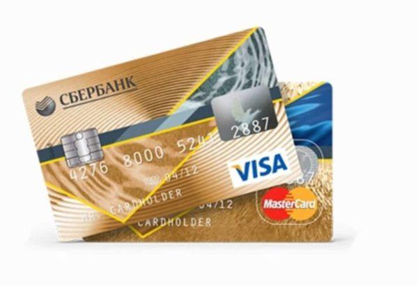 тарифы кредитных карт Сбербанка