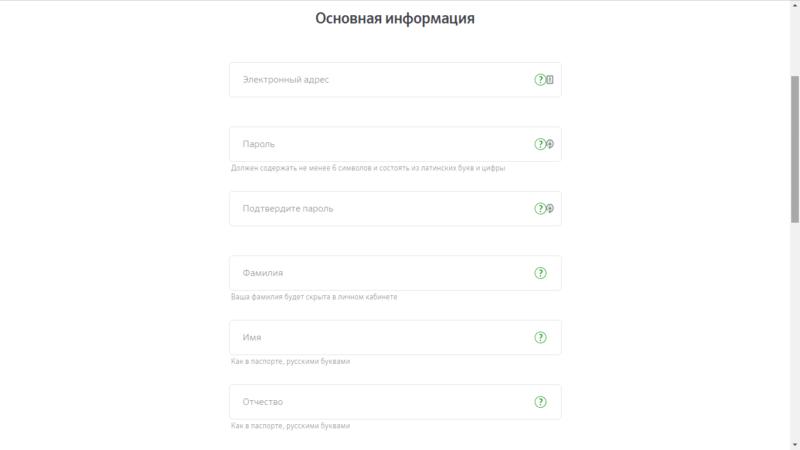 официальный сайт НПФ Сбенбанка