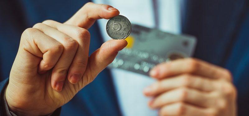 перевести деньги с кредитной карты Сбербанка на дебетовую карту Сбербанка