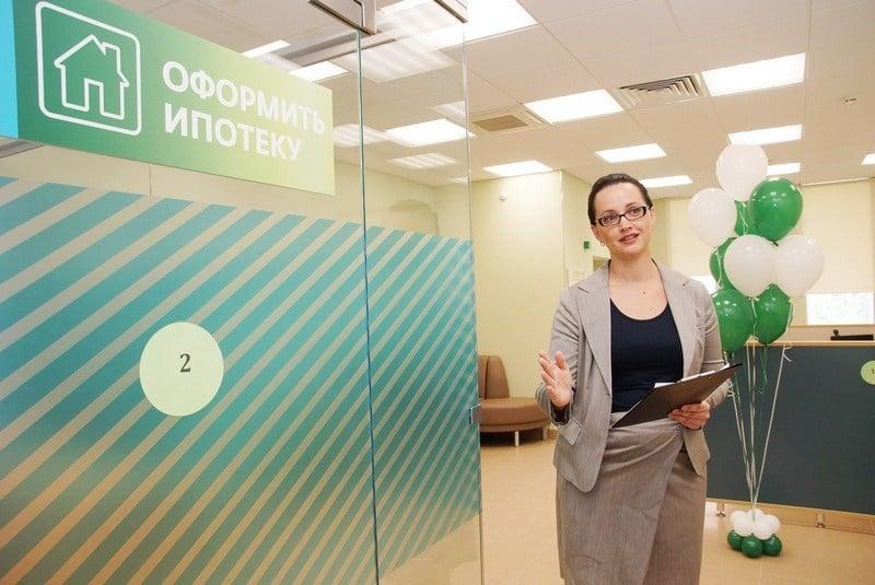 Изображение - Телефон и режим работы кредитного отдела сбербанка ipotechnyj-otdel-sberbanka-telefon-1