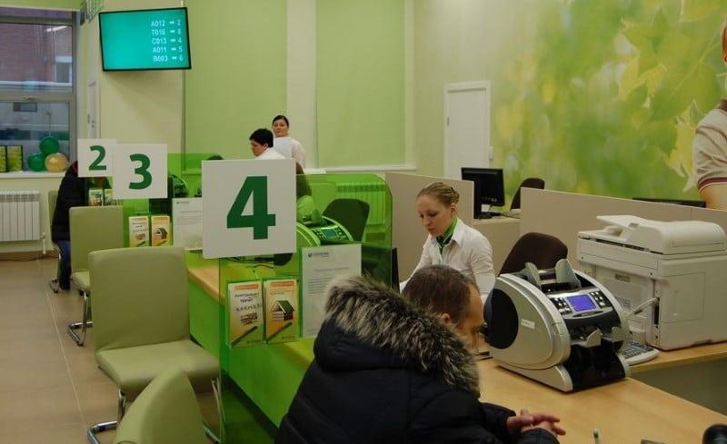 перекинуть с Сбербанка на ВТБ через мобильный банк