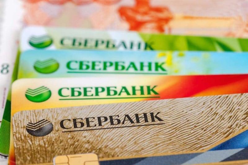 Изображение - Как узнать номер своей карты сбербанка через мобильный банк kak-uznat-nomer-karty-sberbanka-cherez-mobilnyj-bank-1