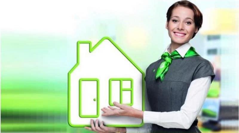 кредит на ремонт квартиры в Сбербанке