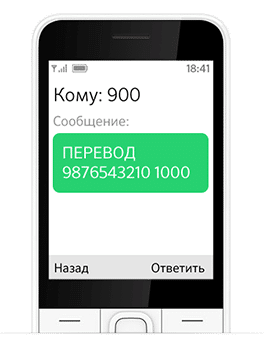 максимальная сумма перевода через мобильный банк Сбербанка