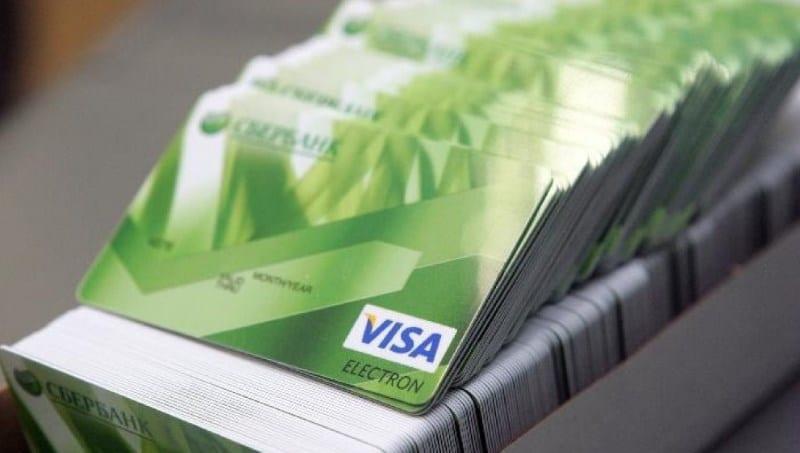 будет ли плата за обслуживание если заблокировать карту Сбербанка