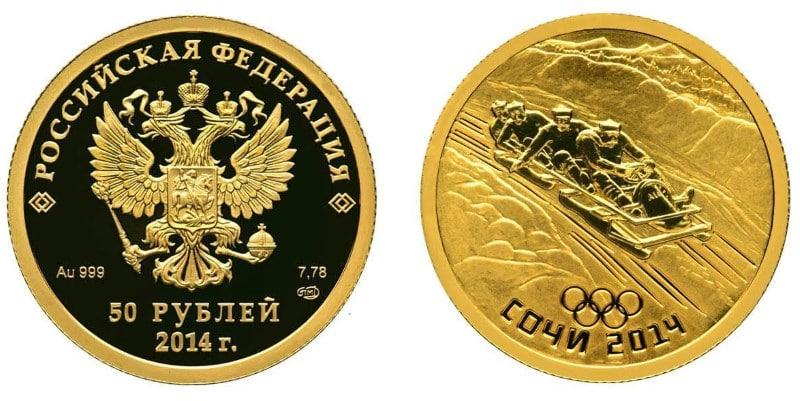 инвестиции в виде монет