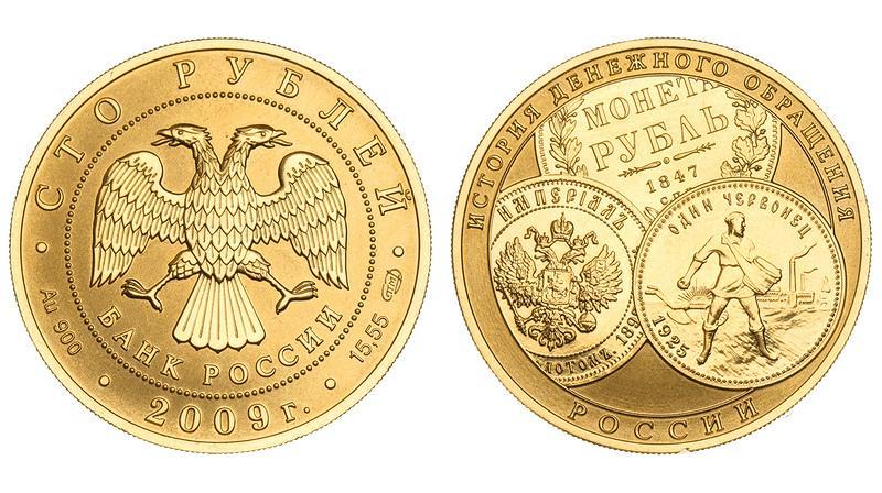 где купить монеты для инвестиций