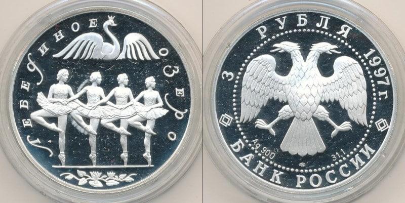 где купить юбилейные монеты
