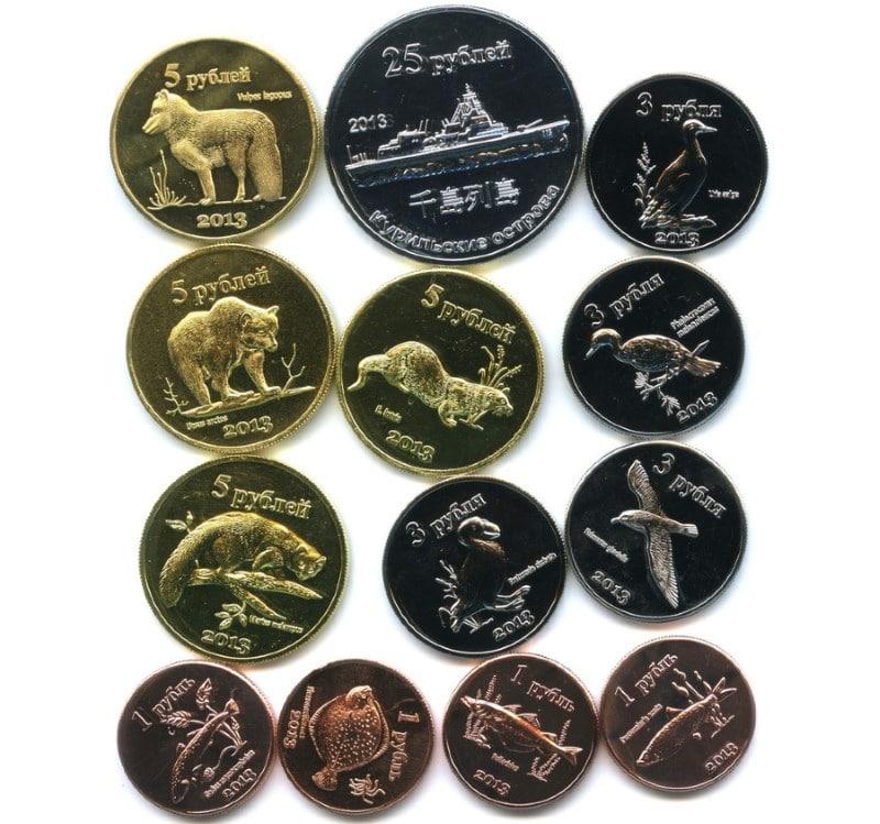как купить юбилейные монеты