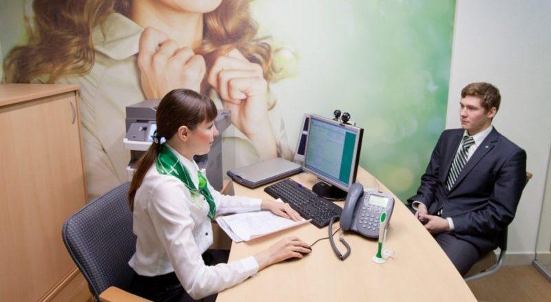 Изображение - Как разблокировать карту в сбербанк онлайн kak-razblokirovat-kartu-sberbanka-cherez-sberbank-onlajn2-e1537037266501