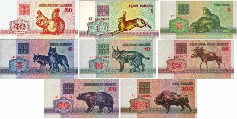 какая валюта в Белоруссии