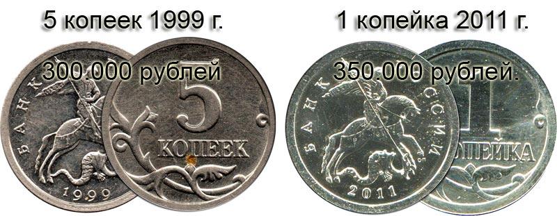 покупает ли Сбербанк монеты