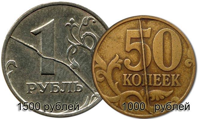 как продать монеты СССР в Сбербанке