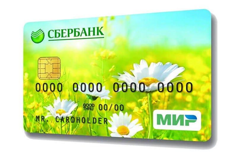 кредитная карта МИР Сбербанк